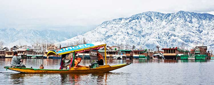Srinagar honeymoon